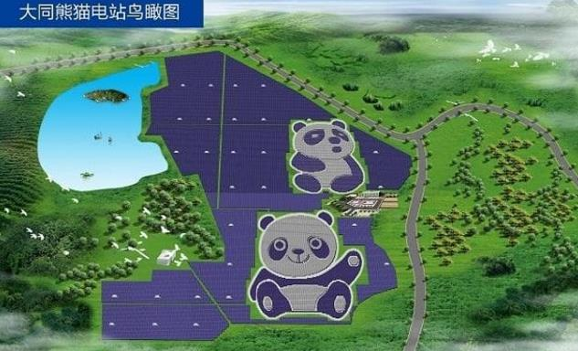 Hacen en China granja solar en forma de panda