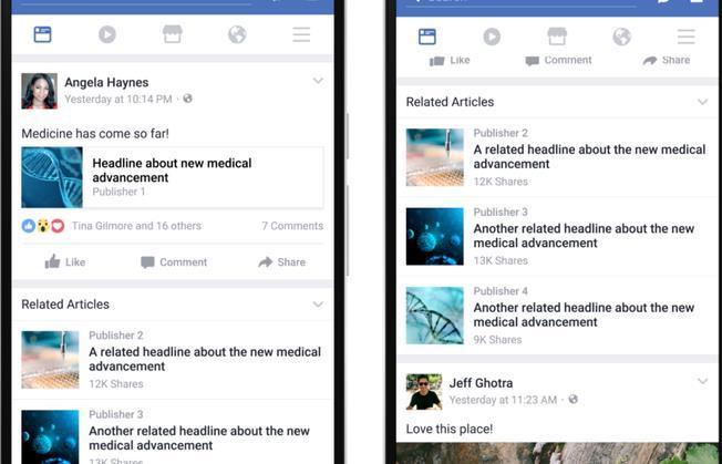 Facebook prueba un software inteligente contra las