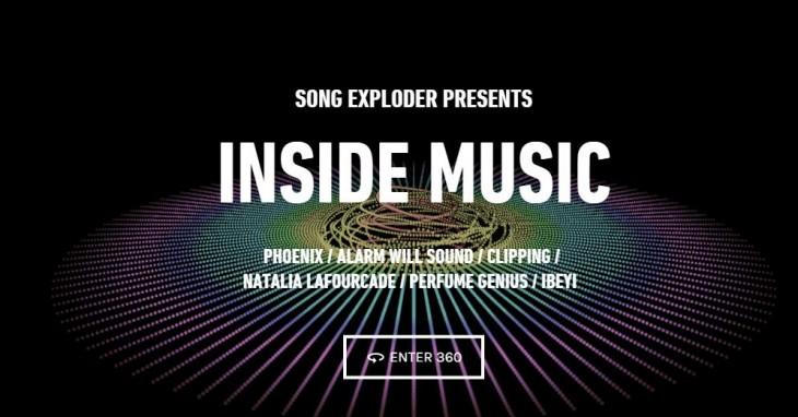 inside-music