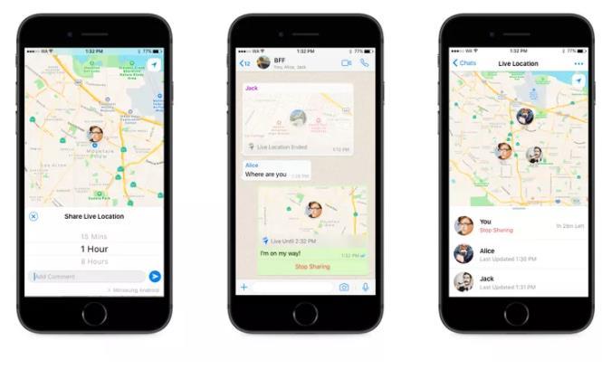 Whatsapp anuncia función para compartir la localización en tiempo real
