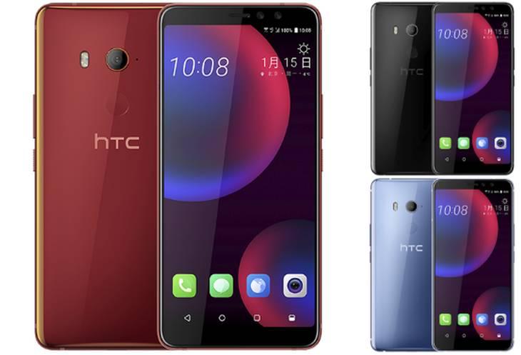 HTC-U11-EYEs