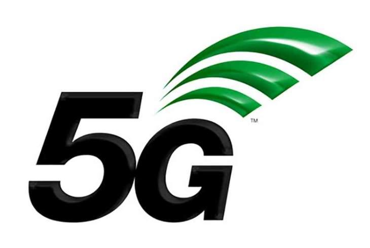 Logo5G