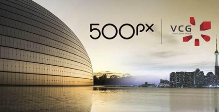 500px-VSG