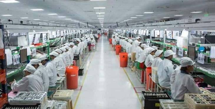 Fabrica Xiaomi creditos Indiaexpress.com