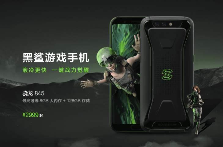 XiaomiBlackShark
