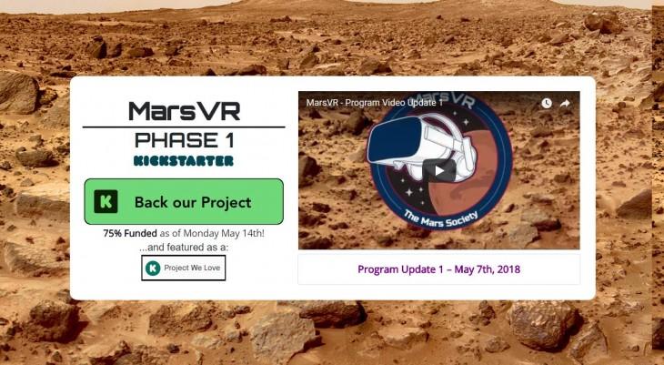 Marte en Realidad Virtual