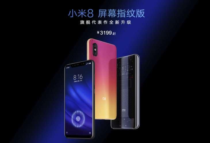El Xiaomi Mi 8 Lite ya es oficial