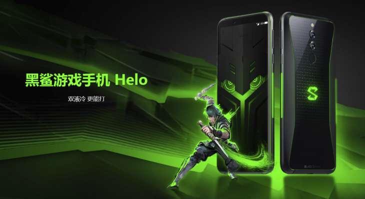 XiaomiBlackSharkHelo