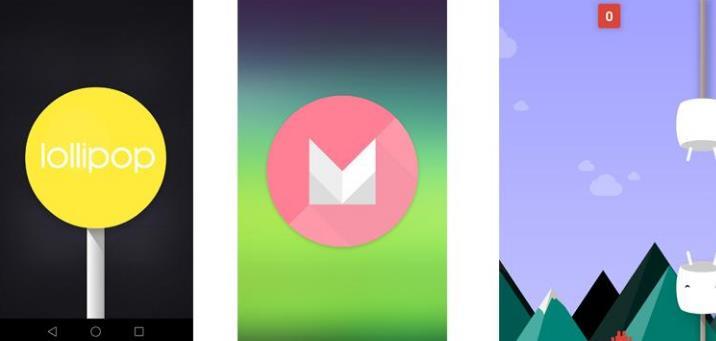 juego secreto android