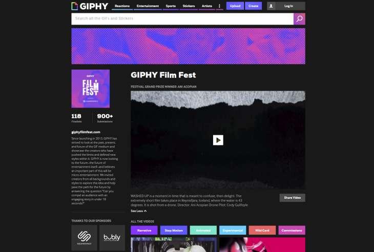 giphy-film-fest