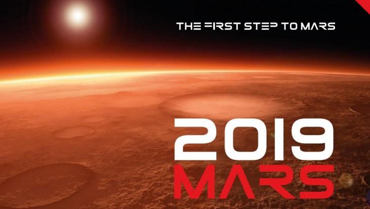 2019 Mars