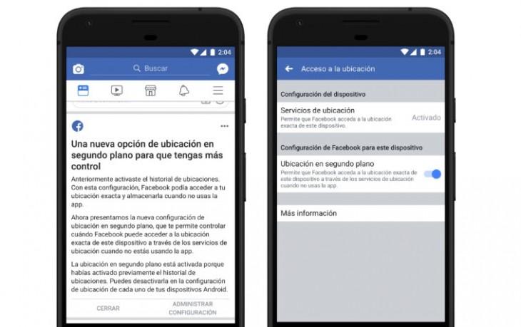 Facebook para Android ahora permite desactivar la ubicación en segundo plano