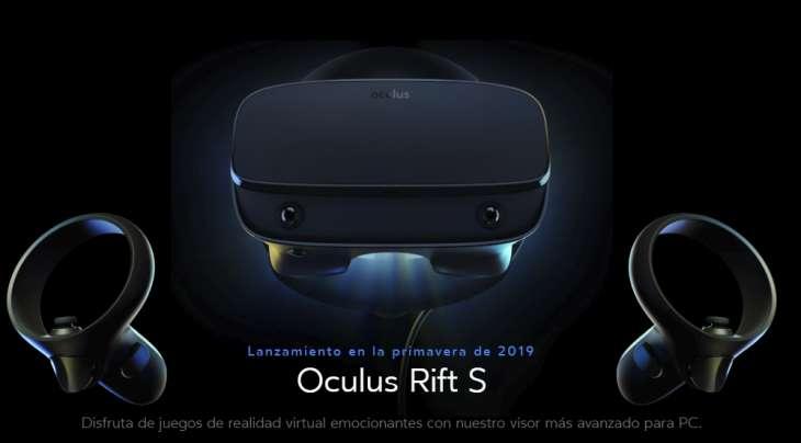 OculusRiftS