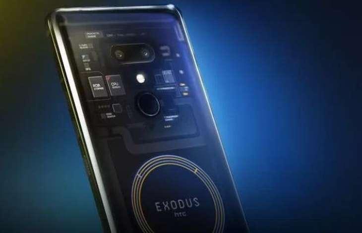 Exodus-HTC