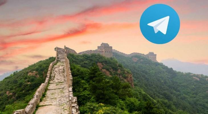 telegram China