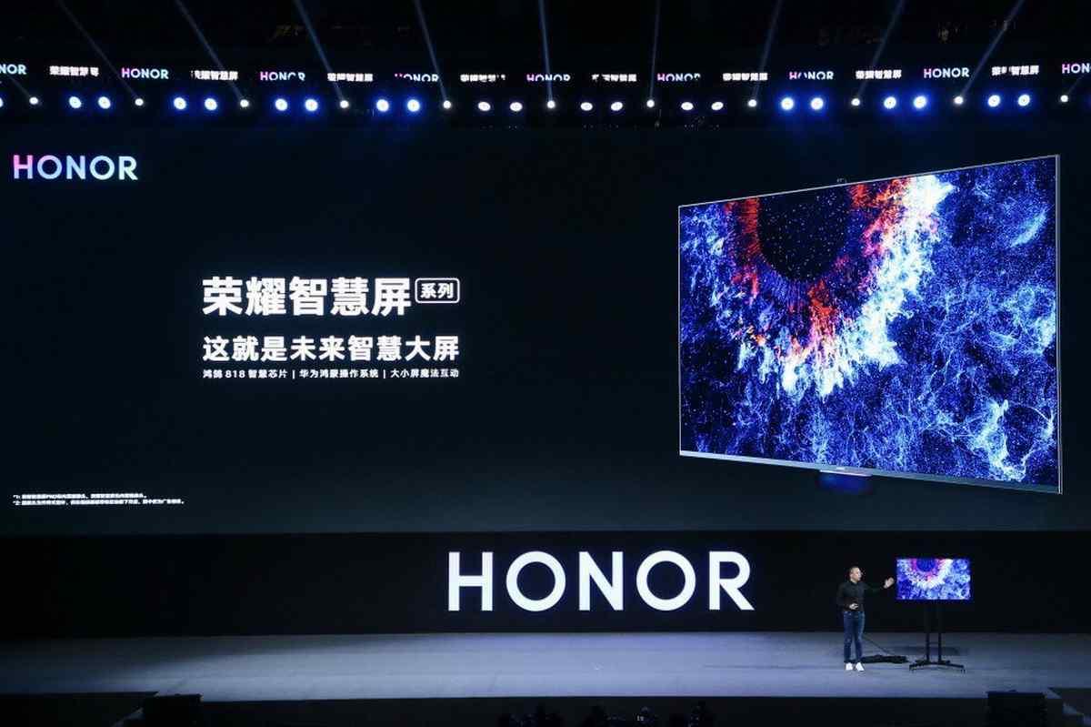 Así son los televisores Honor Vision, los primeros dispositivos en contar con HarmonyOS de Huawei