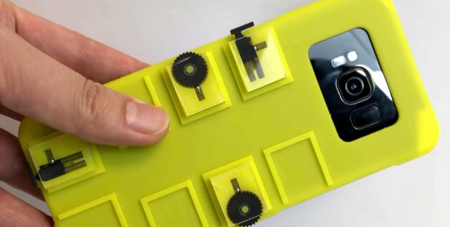La carcasa de móvil más útil del mercado