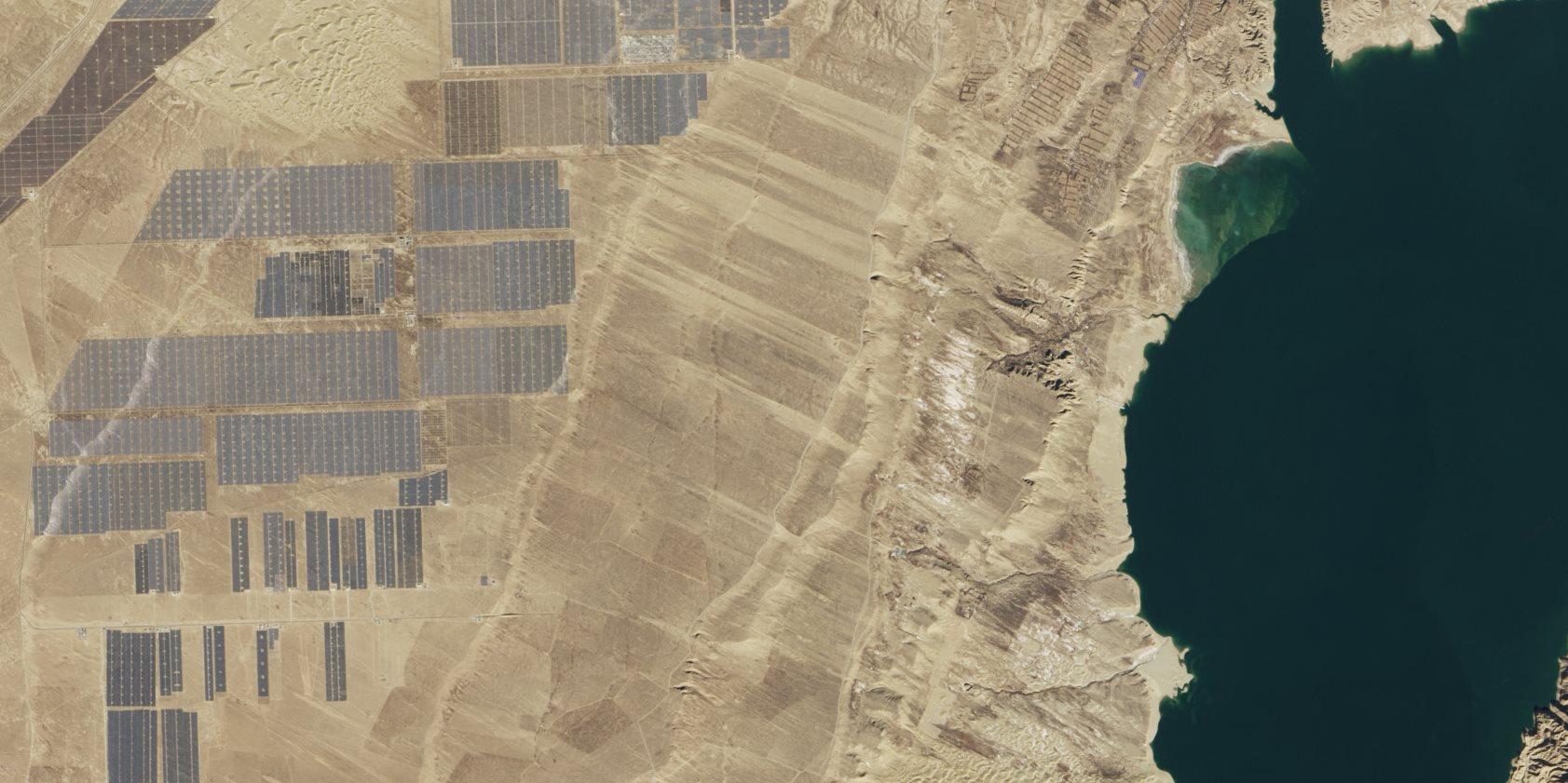 Longyangxia Hydro- Solar PV Station