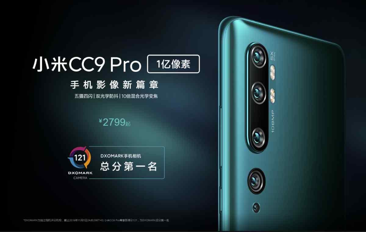 Este es el nuevo Xiaomi Mi CC9 Pro, que mañana se presentará en España como Xiaomi Mi Note 10