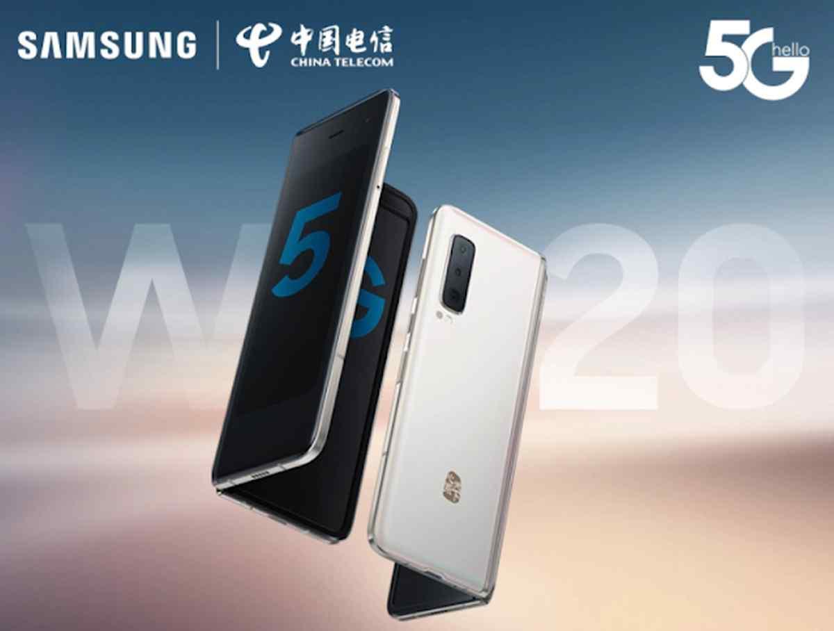 Este es el Samsung W20 5G, el nuevo teléfono plegable de la compañía dirigido al mercado chino