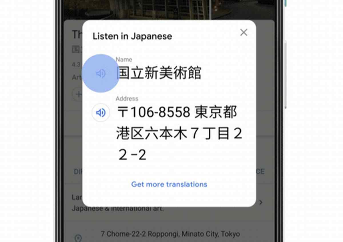 Google Maps podrá traducir por voz lugares locales para ayudar en tus viajes en países de habla diferente