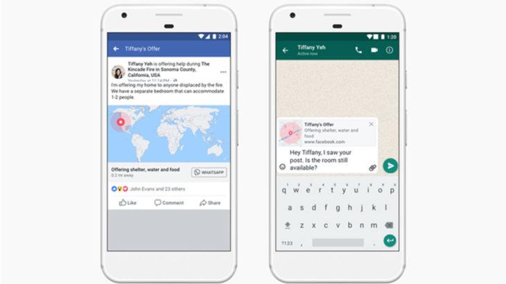 WhatsApp integra la herramienta para situación de emergencia de Facebook