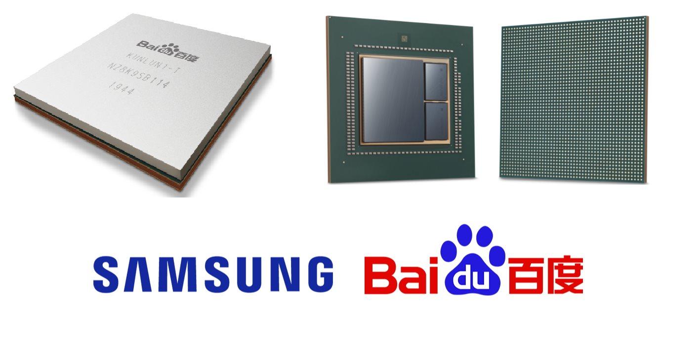 Samsung se asocia con Baidu, el gigante de las búsquedas chino
