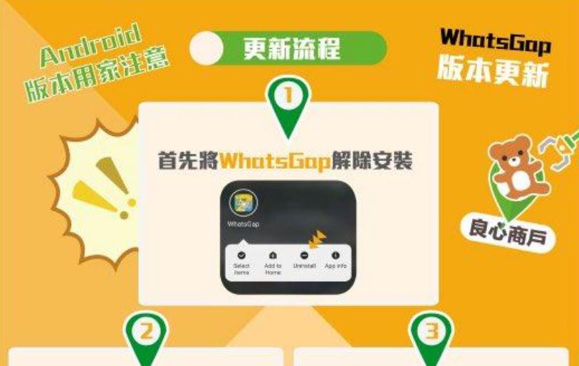 WhatsGap, la de apoyo a protestas en Hong Kong, ha sido eliminada de la tienda de Google