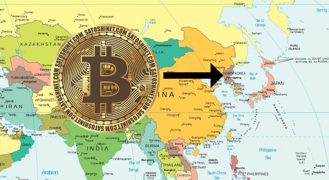 La conferencia internacional sobre criptomonedas y blockchain que la ONU no recomienda