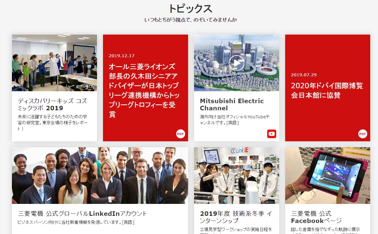 Hackers chinos atacan a la japonesa Mitsubishi
