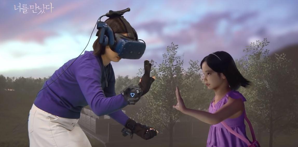 Comentarios sobre la reunión de una madre con su hija fallecida usando Realidad Virtual