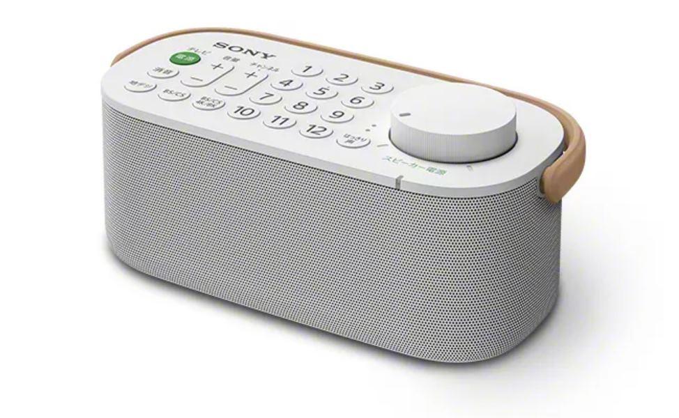 Sony presenta mando a distancia para TV con altavoz incorporado