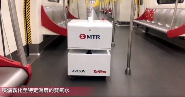 robot metro hong kong