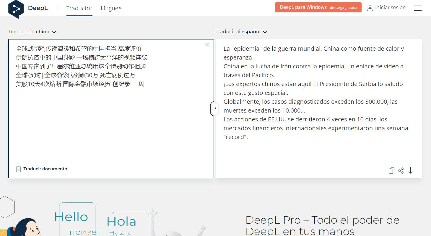 DeepL, la alternativa a Google Traductor, ya traduce japonés y chino