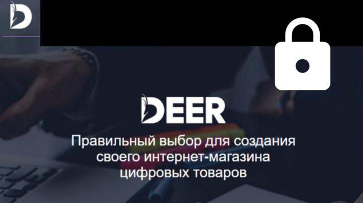 deer.io