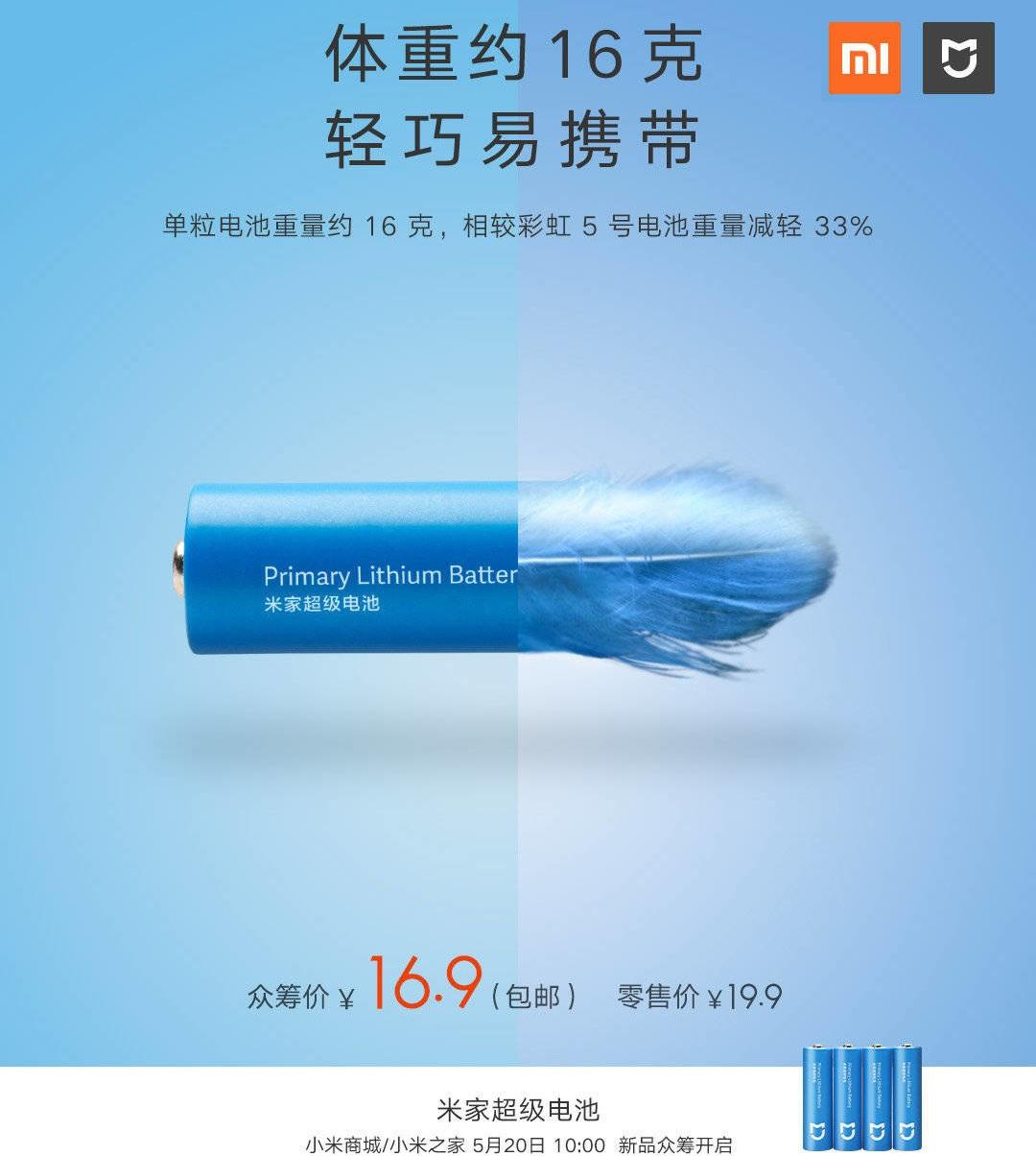 Diseño baterías Xiaomi