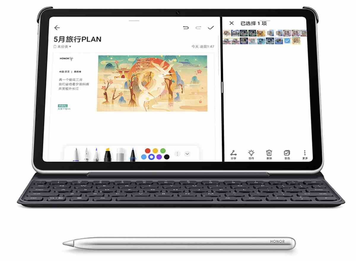 Así es la nueva Honor V6, una interesante tableta de productividad con 5G