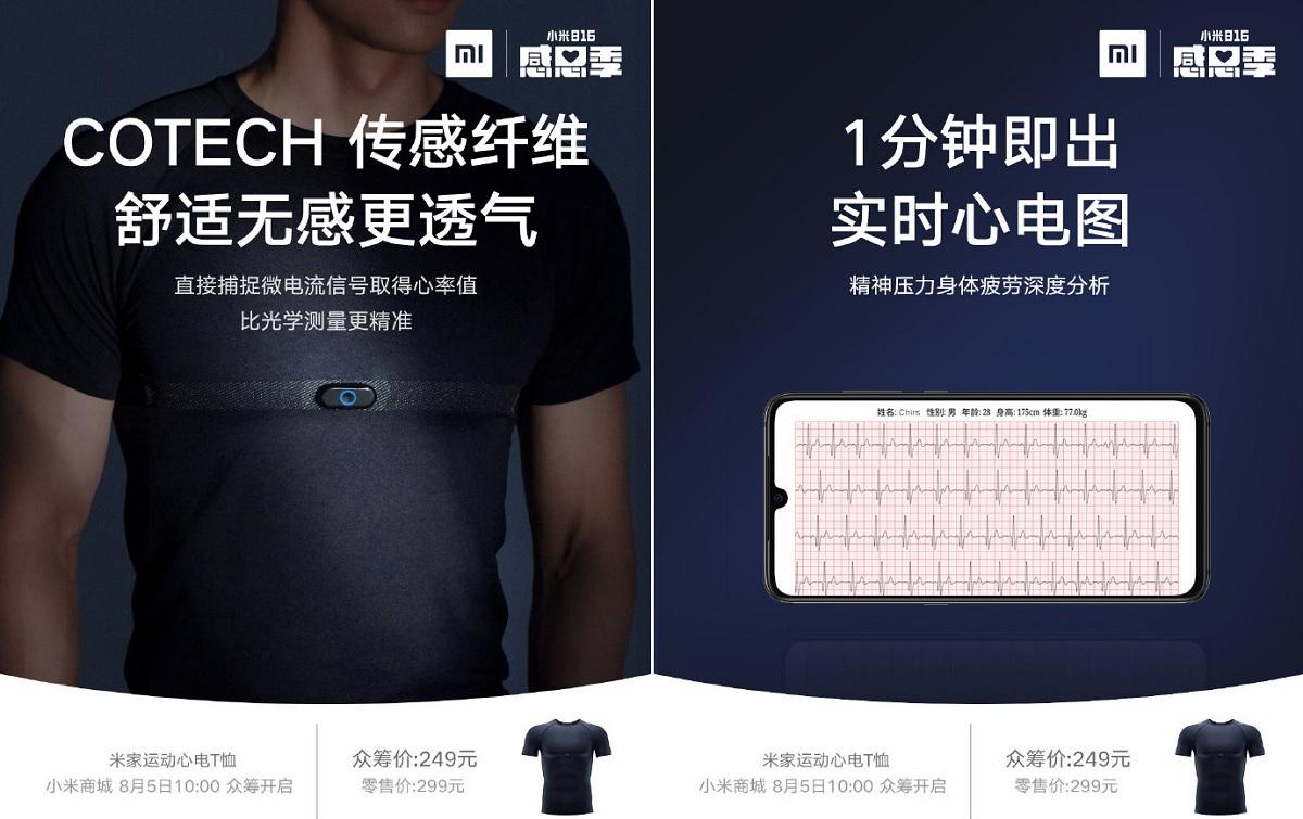 Camiseta de Xiaomi Especial