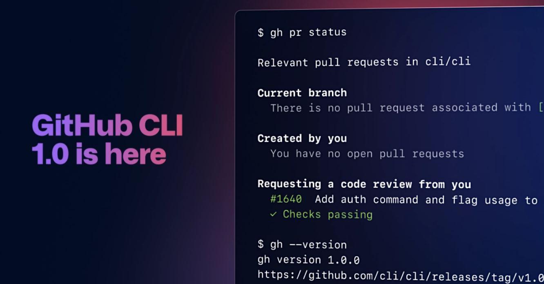 GitHub CLI, lo que los usuarios de GitHub llevan tiempo pidiendo
