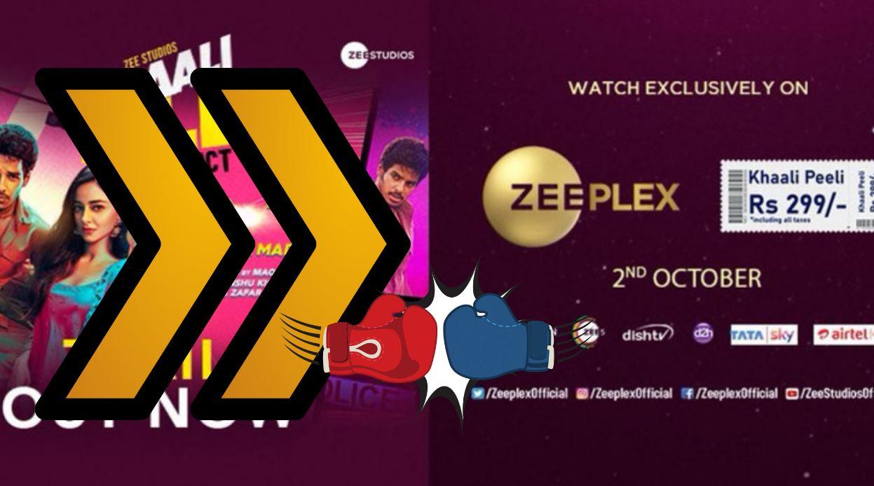 Plex denuncia a Zee Plex por aprovecharse de su nombre para distribuir películas