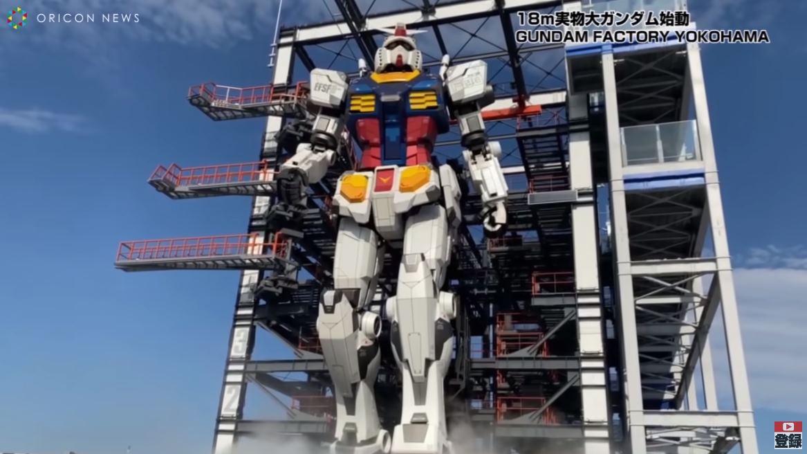 Finalizan el robot gigante de 18 metros en Japón
