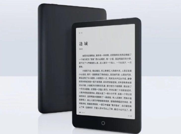 Xiaomi Mi Ebook Reader Pro, lector de libros electrónicos que te ofrece una pantalla más grande y capacidad para instalar apps de Google Play