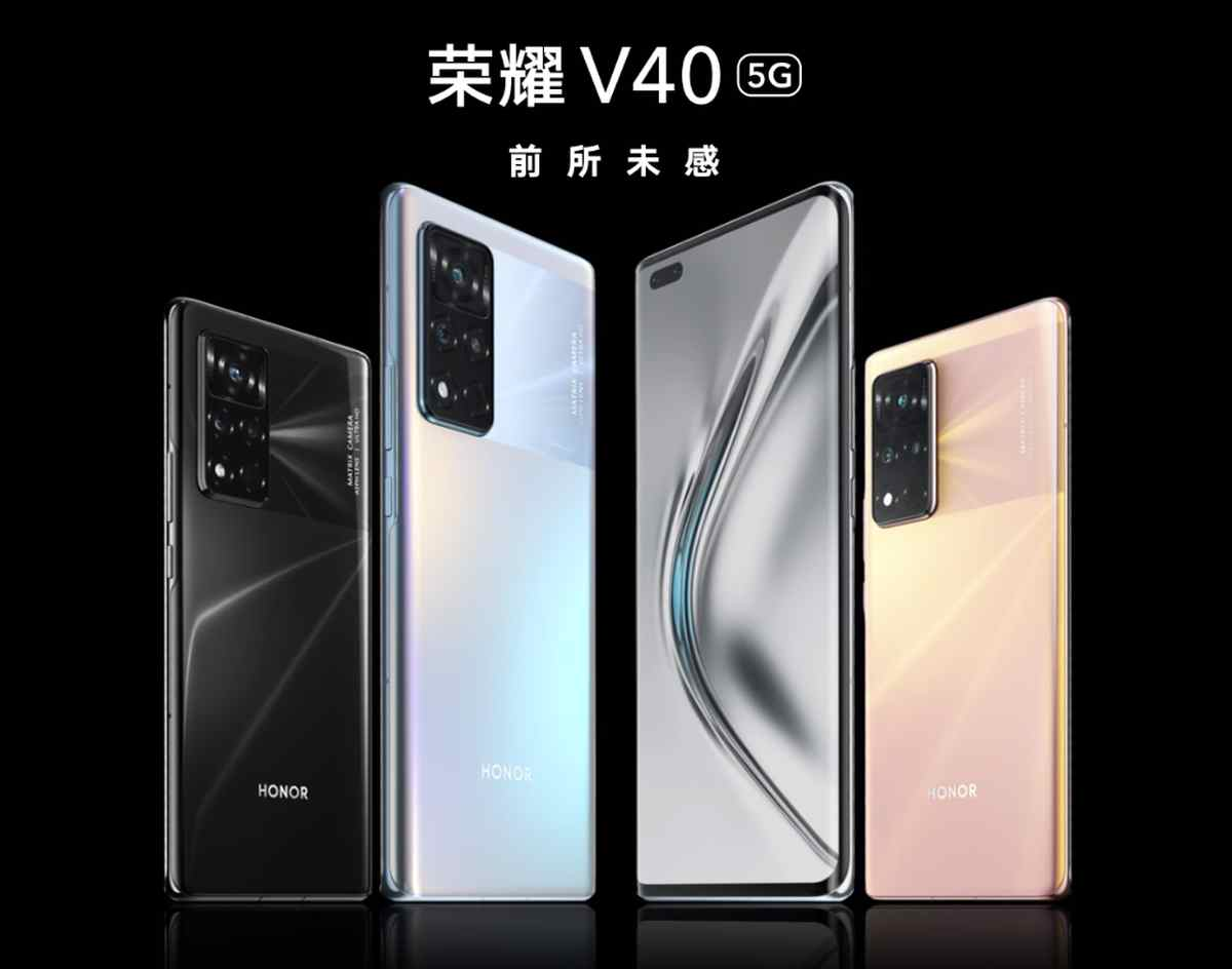 Honor V40, el primer móvil de Honor de la era post-Huawei