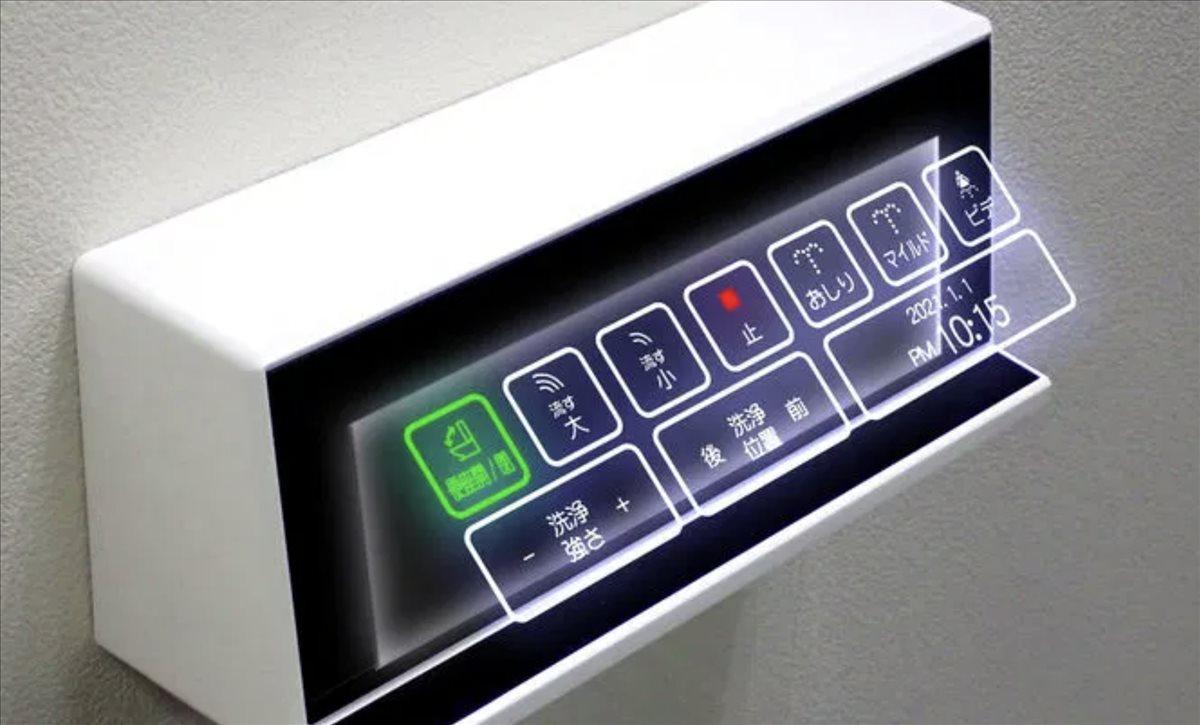 Retretes japoneses con botones holográficos