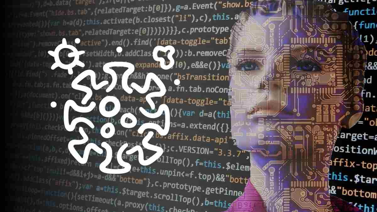 Covid Inteligencia Artificial