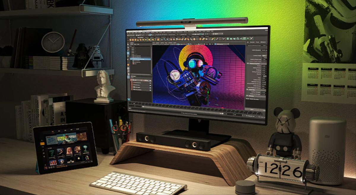 Light bar for gamer monitor