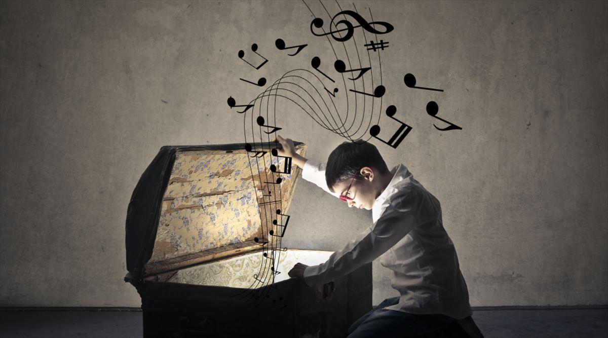 descubrir música