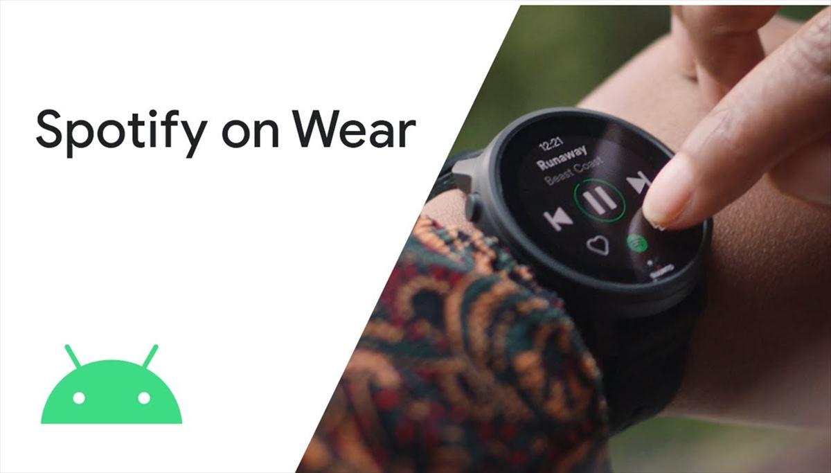 Spotify cambiará radicalmente en tu reloj Android