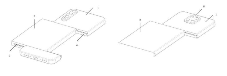 Xiaomi patente móvil modular