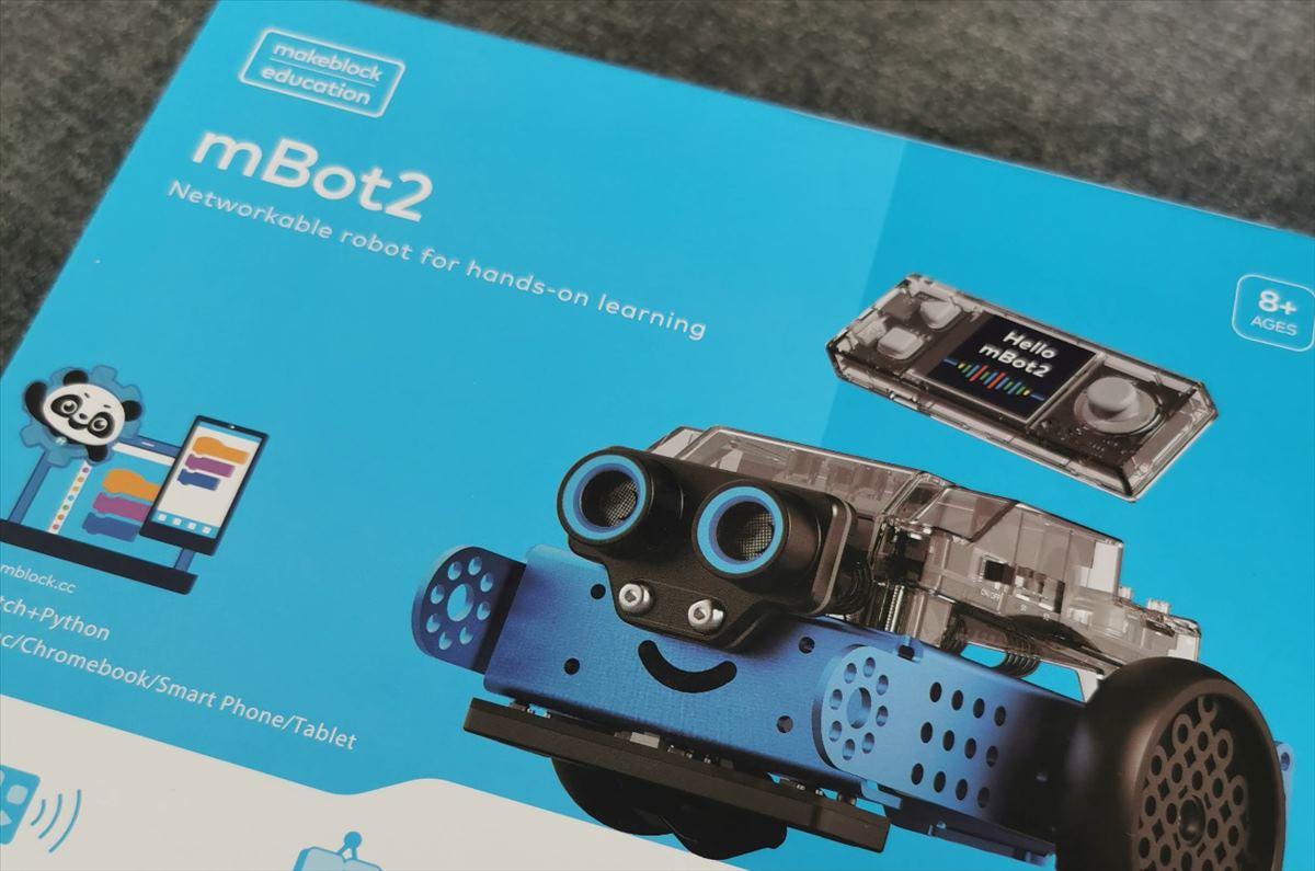 mBoT 2, un robot educativo que tienes que conocer